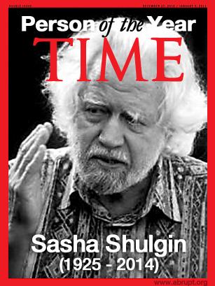 RIP Sasha Shulgin